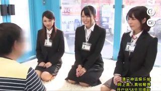 【センズりー.鑑賞会安全】SOD女子社員シコシこやり方/女だから安心安全
