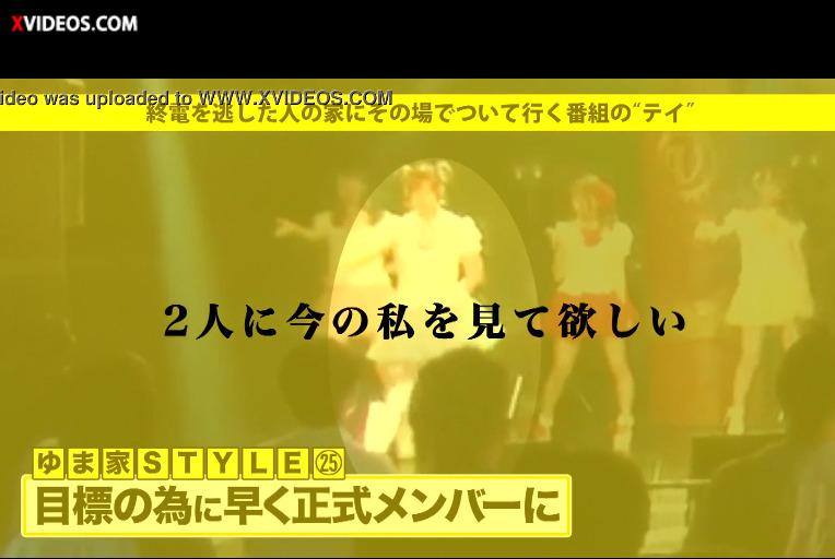 【アダルルド動画x】地下アイドル 枕営業マンコーチンコー美少女