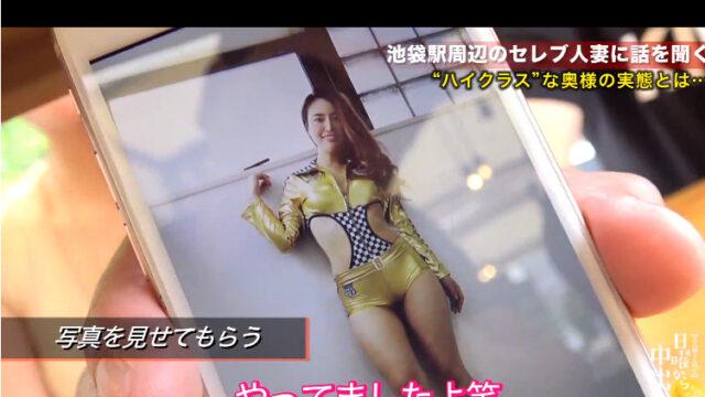 【xvi japan ランキング】元グラビアアイドル 40代韻乱女